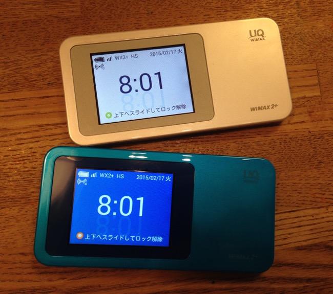 通信費をどこまで圧縮できる??WiMAX2台持ち作戦!