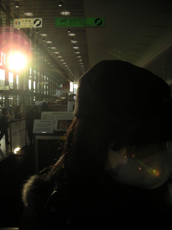 伊丹空港で搭乗手続きをします