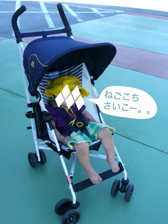 【マクラーレン Volo レビュー】Volo(ヴォロー)はベビーカーの重さとスリムさにこだわる方に超オススメ!