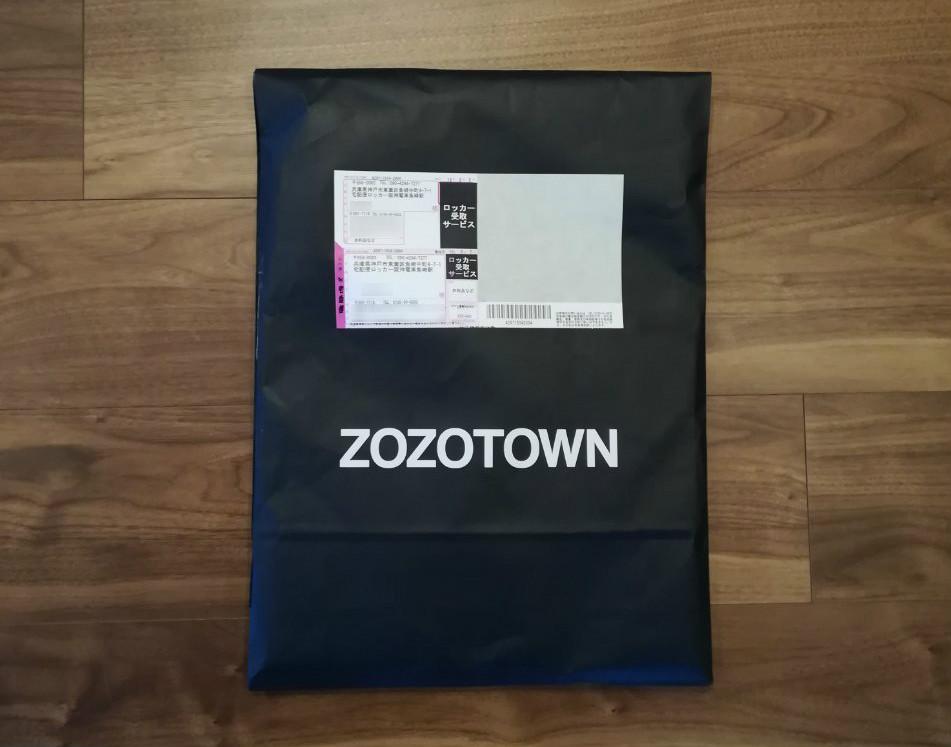 ロッカー受け取りで届いたZOZOの荷物