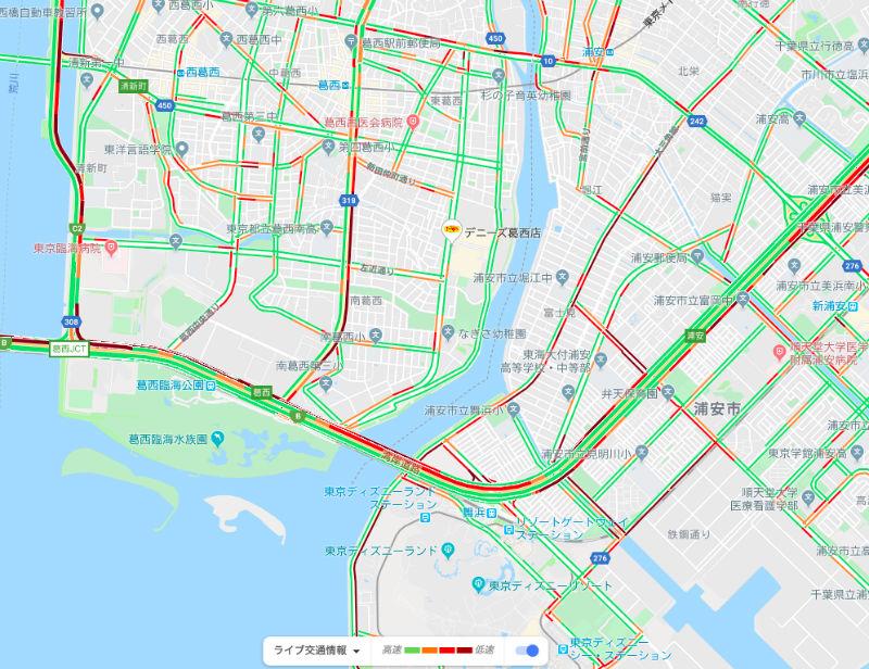 渋滞が発生している様子