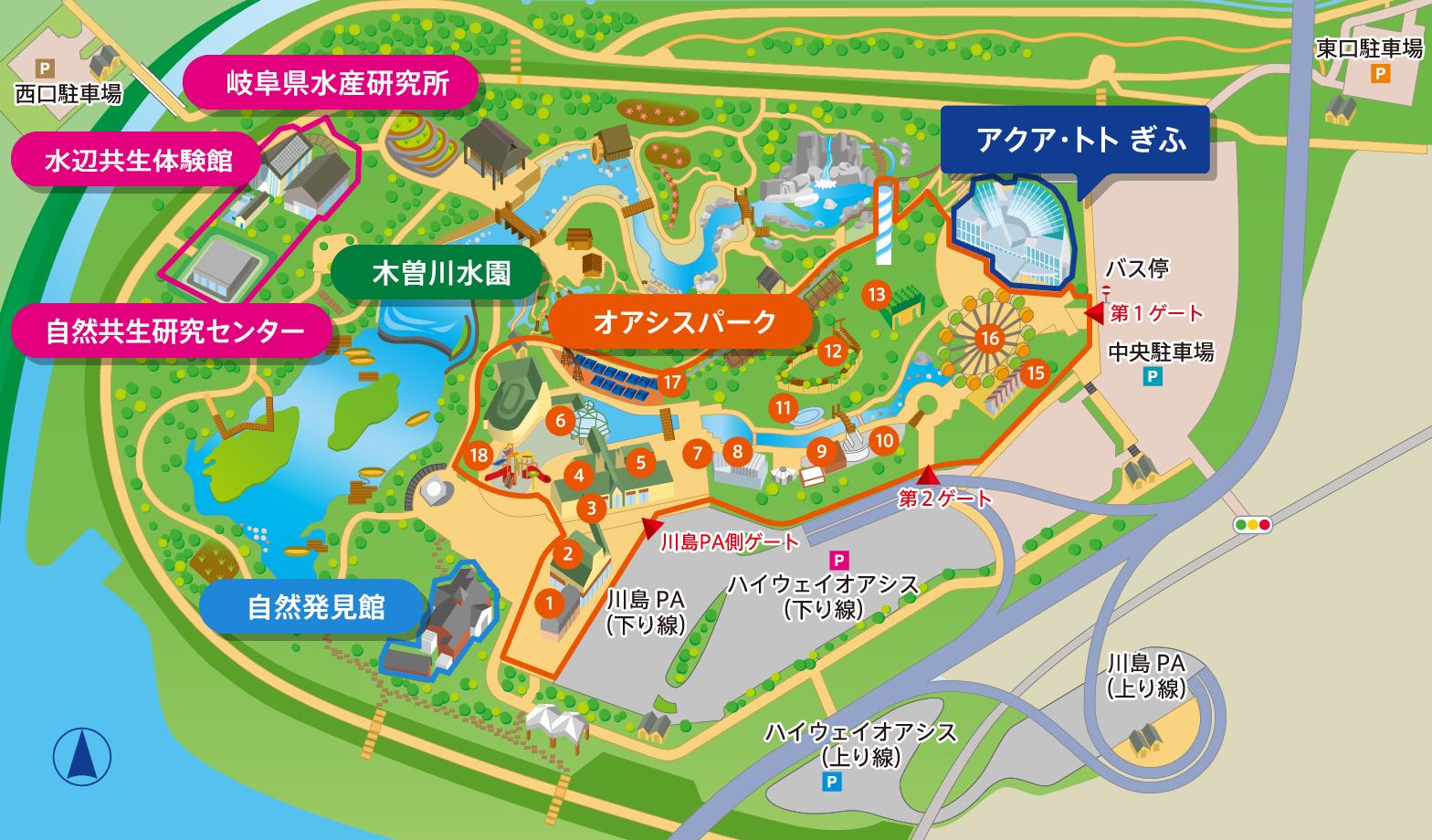 河川環境楽園マップ